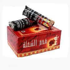 Hamil Al Musk Charcoal 10 roll