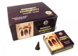 Bharath Darshan Cones