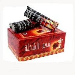 Hamil Al Musk Charcoal 10 roll - Click for more info