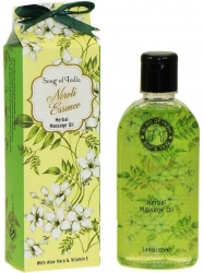SOI Massage - Neroli Essence