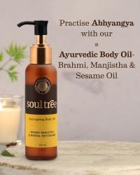 SoulTree Anti-Ageing Body Oil